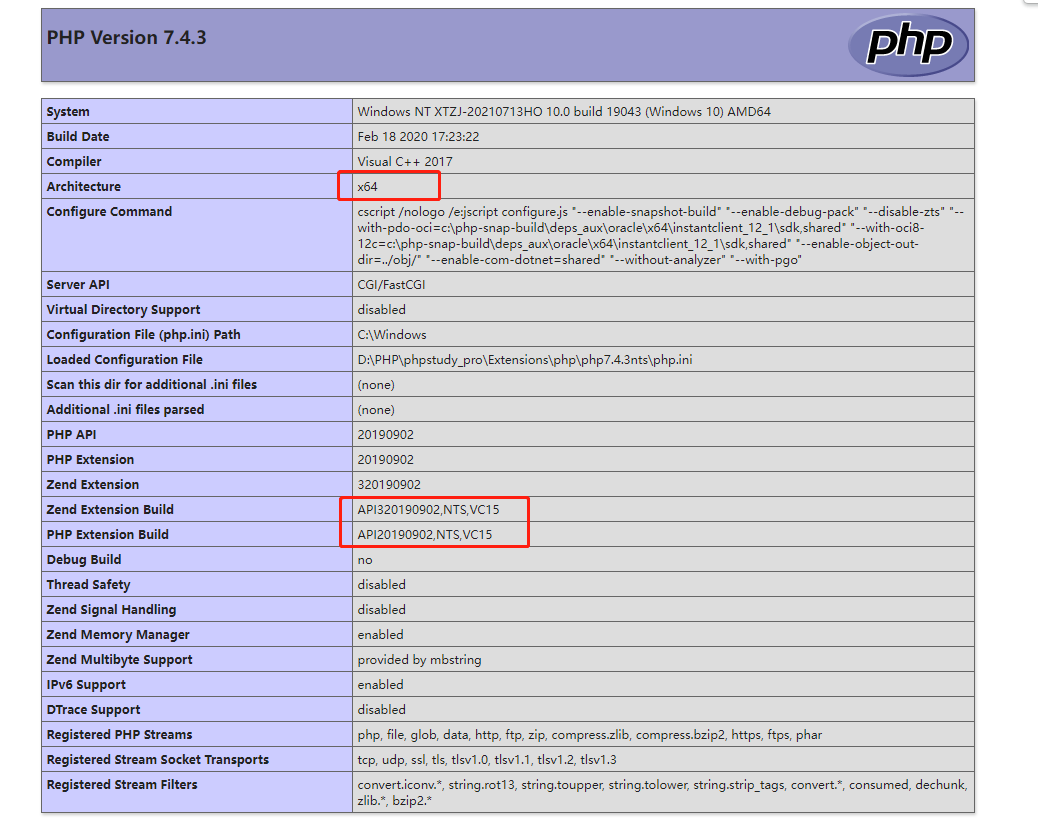 phpinfo7.4.png